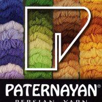 Paternayan Persian Wool Yarn